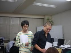 八戸市セミナー:角掛・坂本