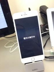 iPhoneの復元開始