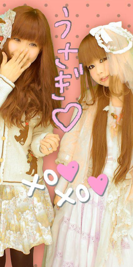 am_yoko_vga.jpg