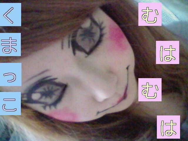 20100430123641.jpg