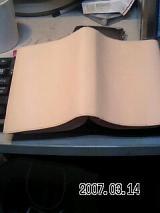 leather-g文庫本カバー