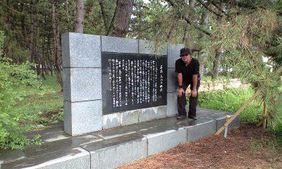 気比の松原で記念写真