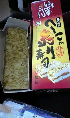 へしこ炙り寿司