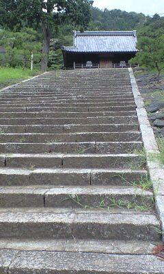 常高寺石段