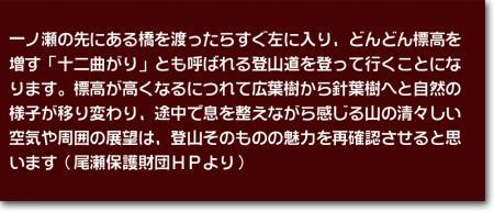 s_zaidanHP.jpg