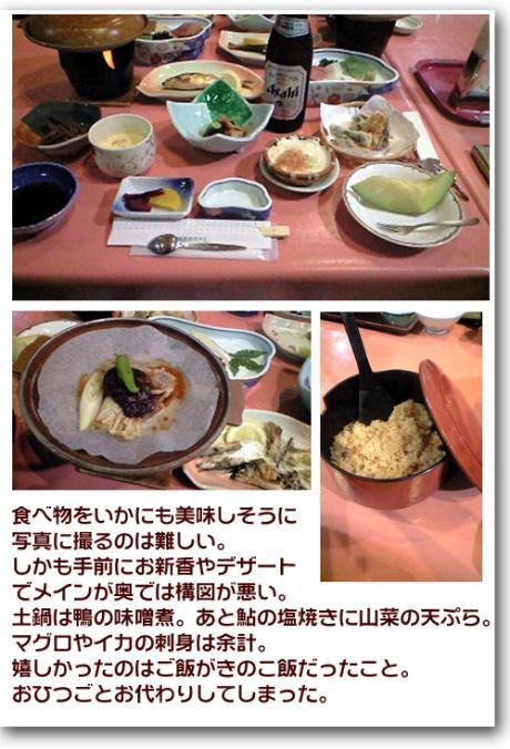 s_MESHI.jpg