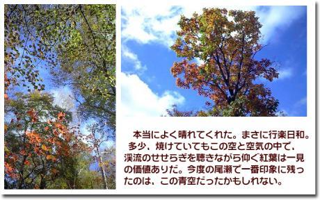 s_sora.jpg