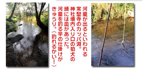 Honbun2-5.jpg