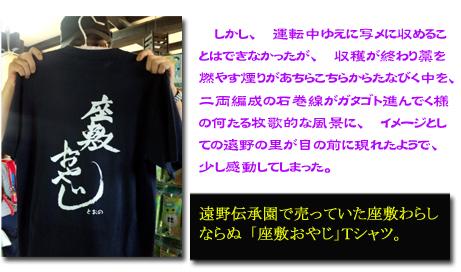 Honbun2-3.jpg