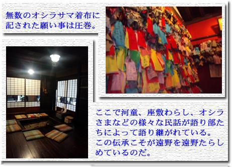 Honbun2-4.jpg