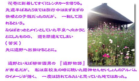 Honbun2-2.jpg