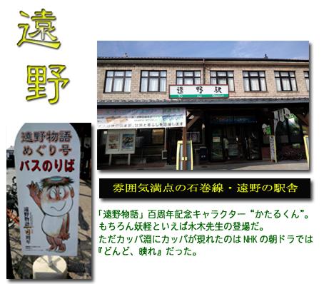 Honbun2-1.jpg