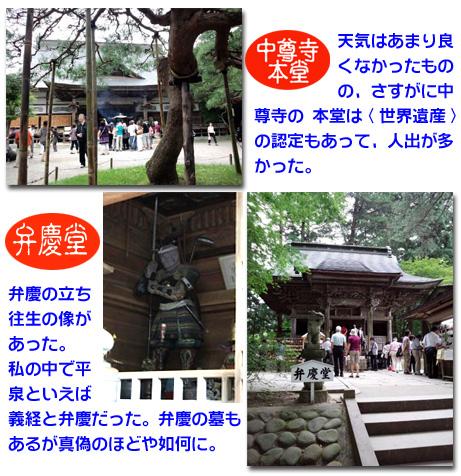 s_Honbun3-2.jpg