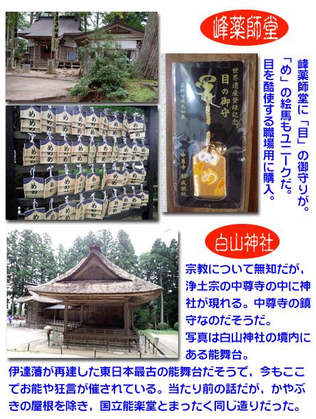 s_Honbun3-3.jpg