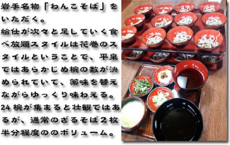 s_Honbun3-5.jpg