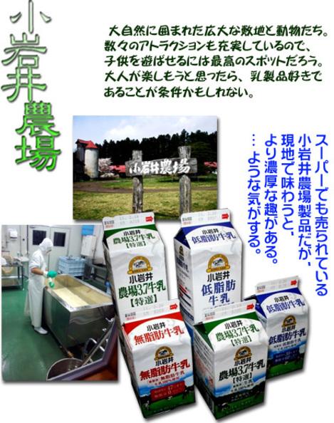 s_Honbun2-1.jpg