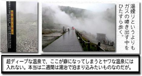 s_hotoHonbun-b.jpg