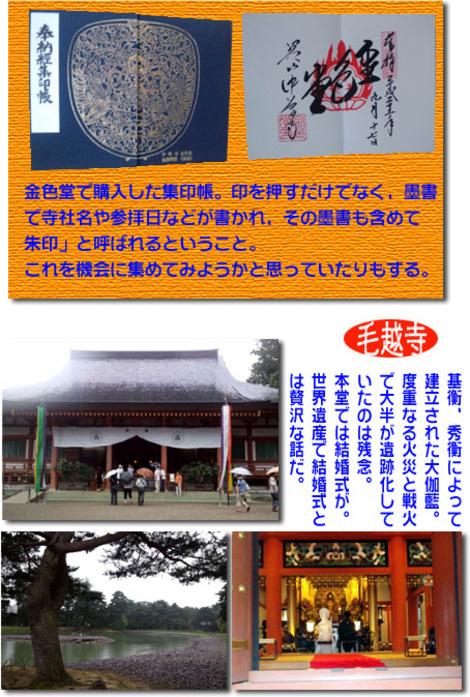 s_Honbun-motsuji.jpg