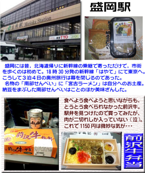 s_Honbun2-3.jpg