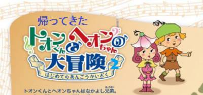 倉敷音楽祭イベント