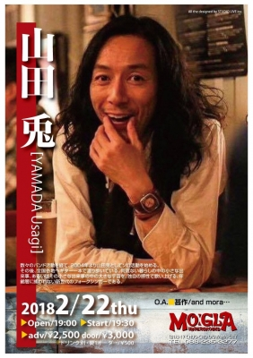 山田兎ライブポスター