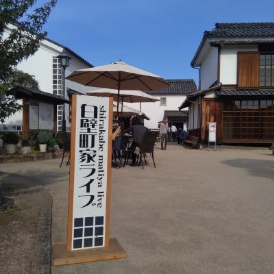 倉敷物語館ホール