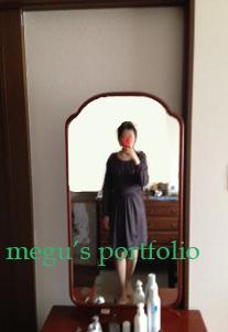 BlogChiramiseLYOSELDRESSGREY6.jpg