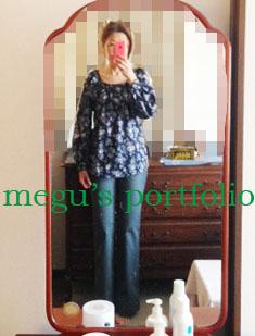 BLOGCHIRAMISEFLOWERTOPPTNEVY7.jpg