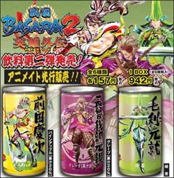 戦国BASARA2 缶ジュース6本セット