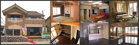 中井建築モデルハウス