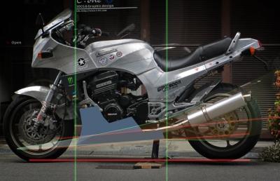 GPZ900Rアンダーカウル