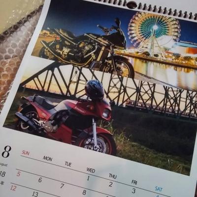 忍者カレンダー