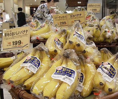 築地のおいしいバナナ店頭に並ぶ