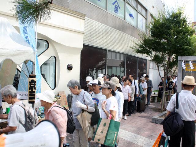 京橋大根河岸生誕350年記念事業第4回の様子1