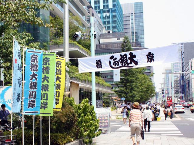 大根河岸イベント第39回