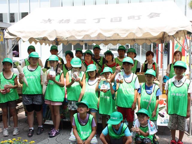 会津の小学生応援12