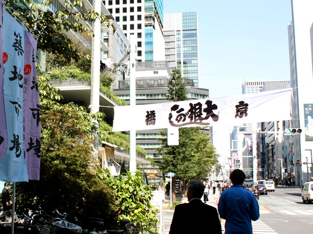 京橋大根河岸イベント第41回01
