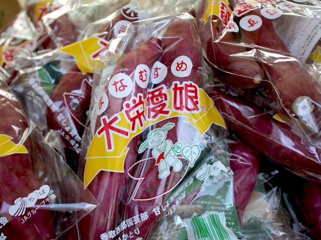 京橋大根河岸イベント第41回05