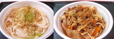 オイスタンJ麺メニュー