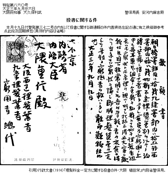 2019年12月の記事 | 国鉄和歌山線之地理 和歌山-五条編