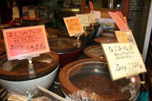 珈琲豆のケース(大谷焼き)