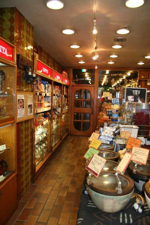 珈琲、紅茶、ギフト、部品販売スペースの画像