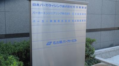 ライジング 日本 パーカー