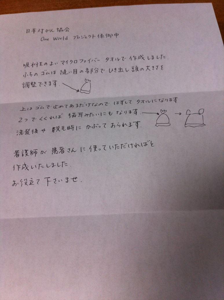 2014-04-12 20.23.15_R.jpg