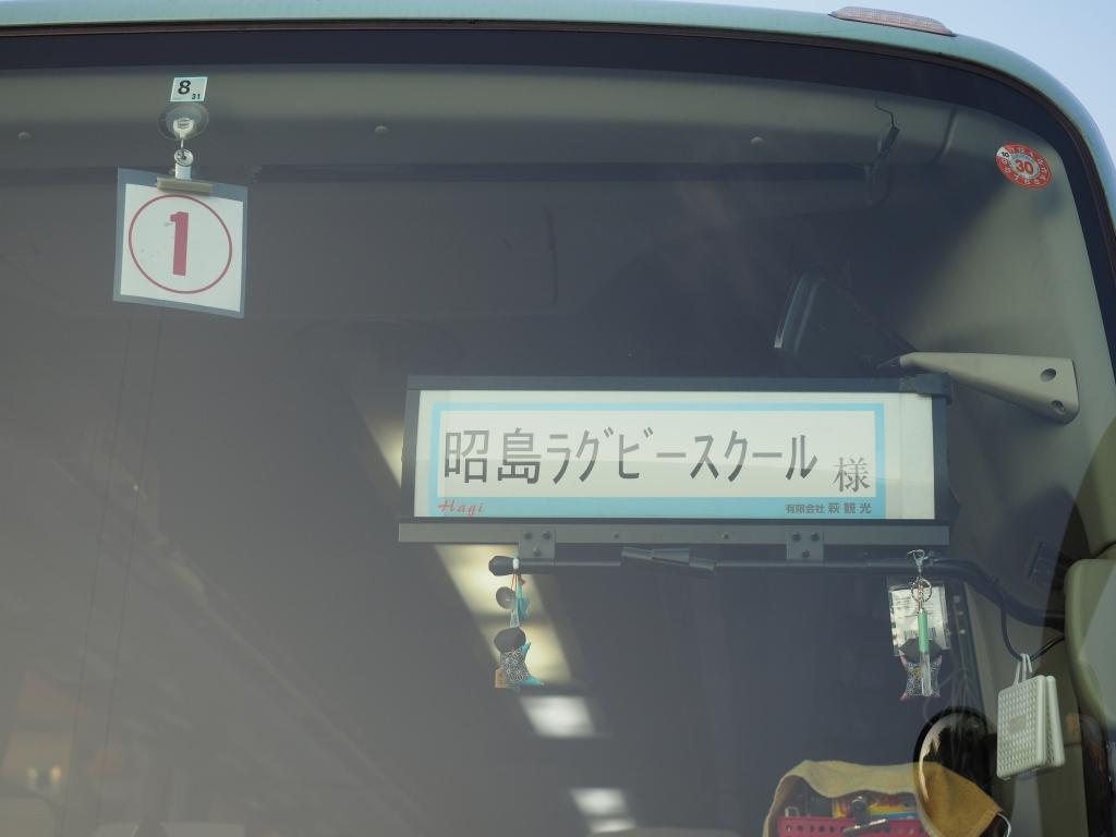 P7210122.JPG