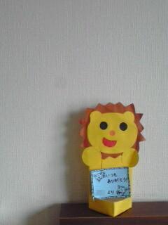 110620_0857~01001.jpg