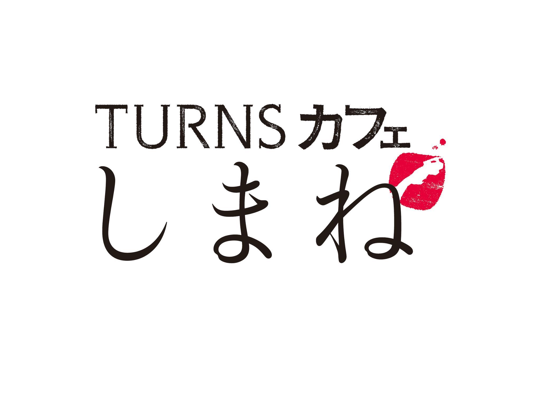 turns1