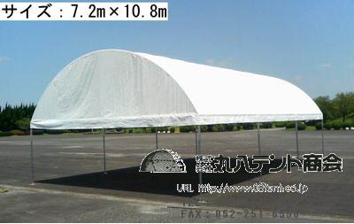 組立テント R型テント イベントテント