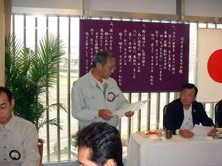 25周年記念式典について L平澤