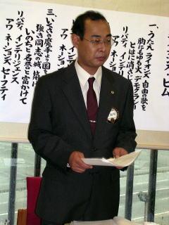 飯塚新幹事